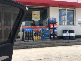 中国石油云岗加油站