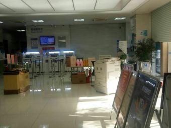 中国建设银行(昆山太湖路支行)