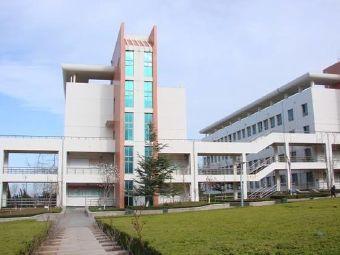烟台经济技术开发区实验中学