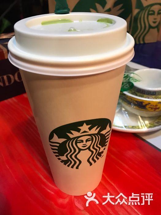 星巴克咖啡(tj一店)抹茶拿铁图片 - 第5张