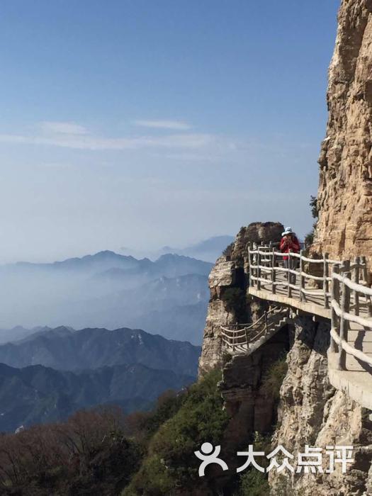 白石山景区-图片-涞源县周边游-大众点评网