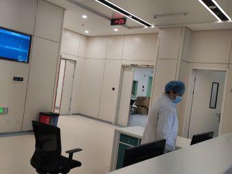山东省公共卫生临床中心