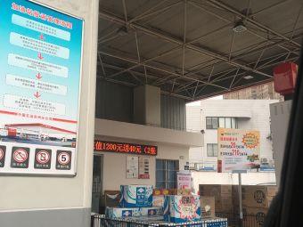 中国石油长江加油站