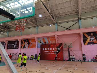勇恒体育中心
