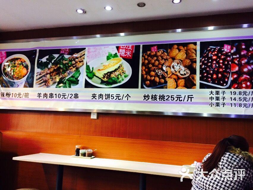 银河飞渡刀削面(五一广场店)-对联-太原美食南京图片美食图片