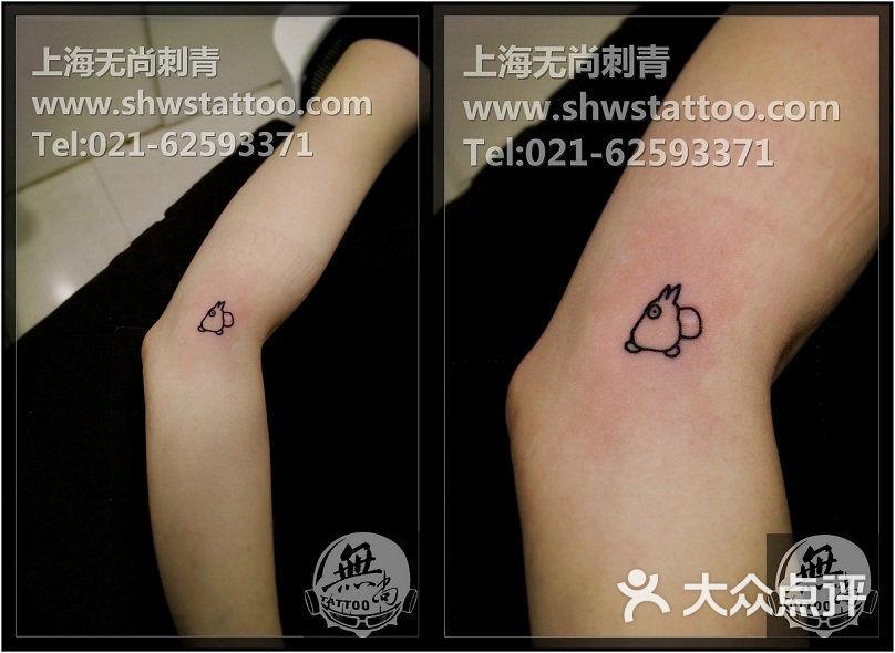 盖疤作品:小龙猫纹身图案~无尚刺青