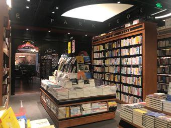 西西弗书店(天一广场店)