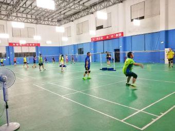 博纳体育长永羽毛球·网球馆