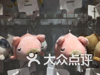 盒马鲜生(平高店)