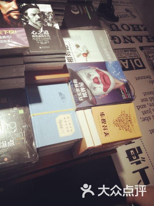西西弗书店&矢量咖啡的全部点评-上海-大众点评网
