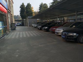 四川省双流区地方税务局停车场