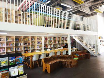 棉花糖儿童图书馆