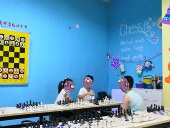 青伟国际象棋