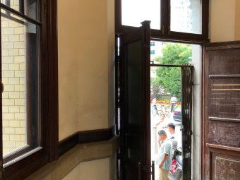人民銀行天津分行法律事務處