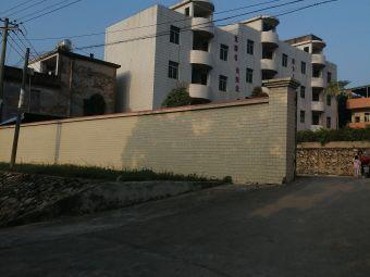 水口镇横茶小学