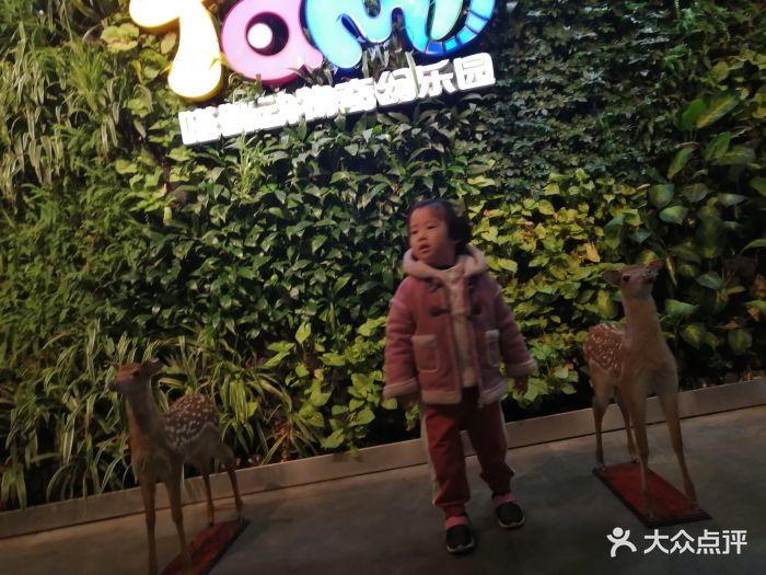 嗒咪动物奇幻乐园(杭州店)图片 - 第30张