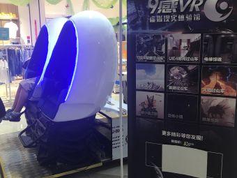 9d虚拟动感体验馆(淮南新世界店)