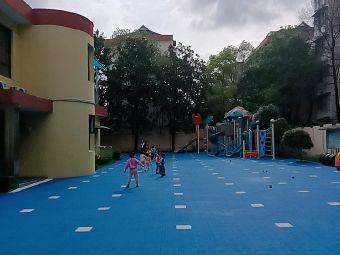 株洲市天元区泰山街道第二幼儿园