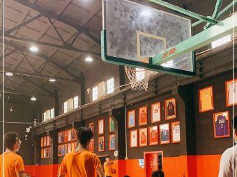 篮球loft运动工厂