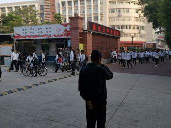 漳州市第五中学
