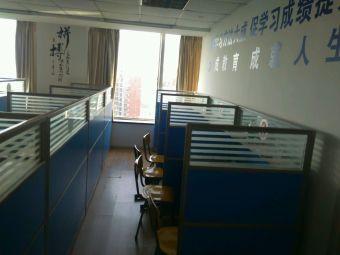 安师大教育集团大成教育培训中心