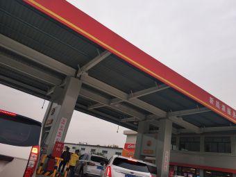 中国石油径河农机加油站