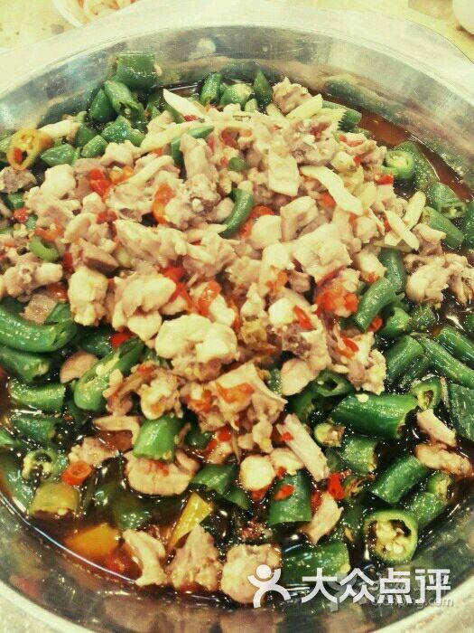 鸿鹤仔姜鲜锅兔(老店)-图片-自贡美食-大众点评网