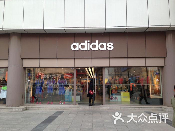 Adidas 门面图片 天津购物