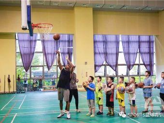 Sports外教篮球青训营