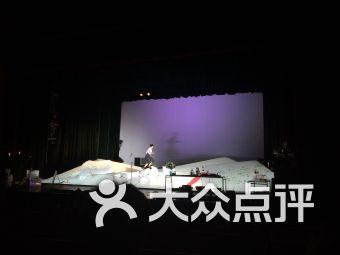 孟京辉话剧社