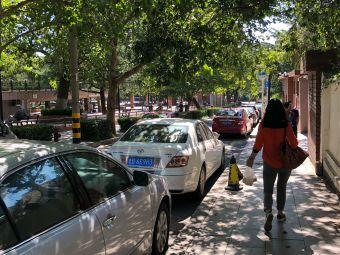 老舍公园停车场