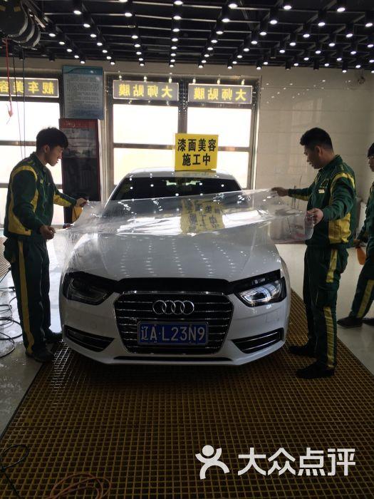 奇彤汽车装具-图片-辽中县爱车-大众点评网