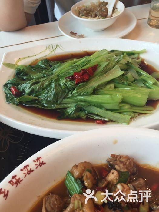 乡味浓浓美食图片-特色-龙游县餐厅-大众点评网广场铁西美食群乐附近图片