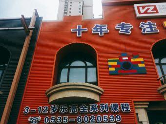 韦哲国际乐高创意中心(万达店)