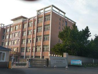 山东诸城实验中学东坡校区(原繁花中学东校区)