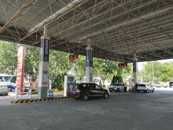 汽运公司加油站