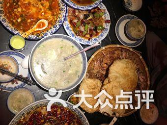 湖南土菜馆