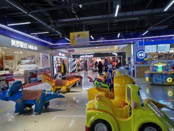 寶坻怡購商業廣場