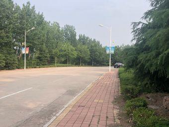 潍坊工商职业学院教学实践基地