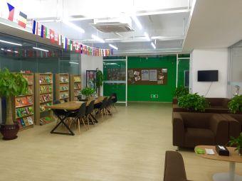 藤路国际教育