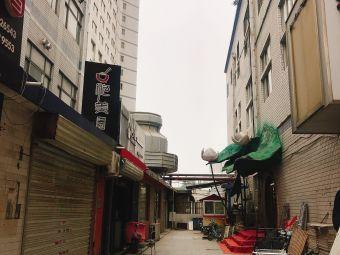容大商务中心停车场