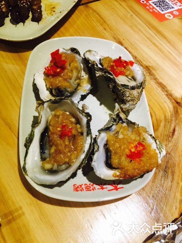 木木v图片(台城桥南店)-图片-广州美食-海印点评美食大众饮茶图片