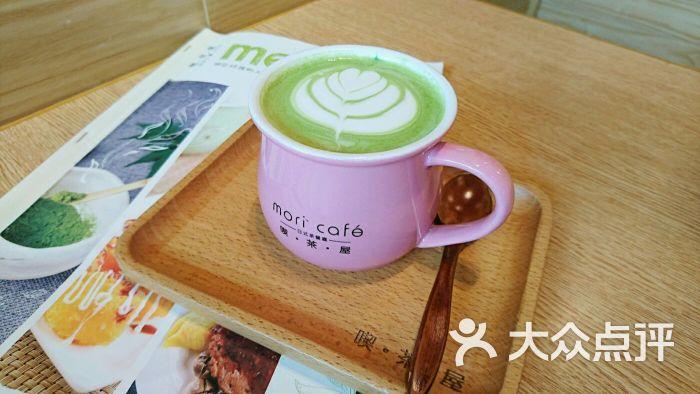 café(摩尓广场店)-海盐焦糖抹茶拿铁