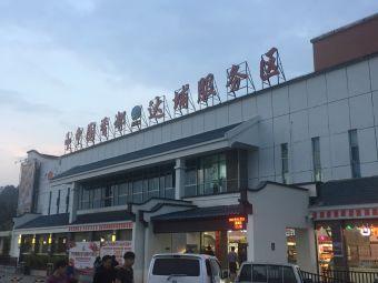 达埔服务区-停车场