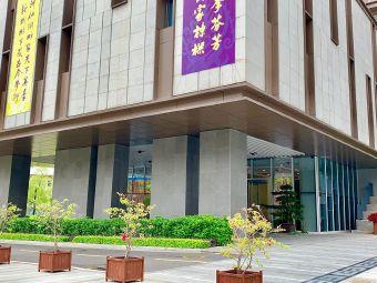 香港中文大学(深圳)