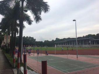 东莞高级中学(南校区)