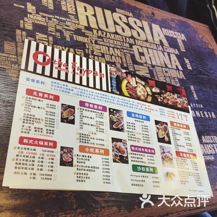全部图片 价目表 菜单 可可爱丶芝麻上传的图片