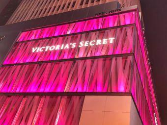 VICTORIA'S SECRET(香港铜锣湾旗舰店)