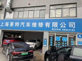 金刚钣金喷漆汽车服务中心(康桥路店)