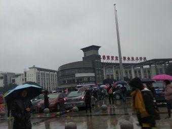 江苏省无锡市北高级中学